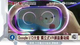 T 谷歌打蘋果1700