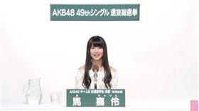 馬嘉伶,抹茶,AKB48,日本,總選舉,單曲,選拔,政見,太陽 (圖/翻攝自YouTube)