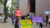 世衛缺席 紐約僑界遊行挺台 近百名紐約僑胞、留學生20日(當地時間)下午從時報 廣場走到聯合國總部前廣場,抗議世衛組織不邀請台灣 出席。 中央社記者黃兆平紐約攝