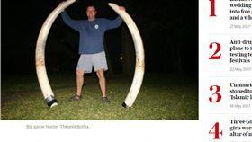 大象,辛巴威,狩獵,獵人,壓死,射殺,殘忍 http://www.telegraph.co.uk/news/2017/05/21/south-african-hunter-crushed-death-elephant/