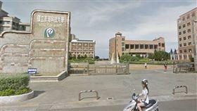 澎湖科技大學(圖/翻攝Google Map)