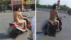 全裸,騎士,騎車,機車,天氣,炎熱,衣服,遛鳥,裸體 (圖/翻攝自爆料公社)