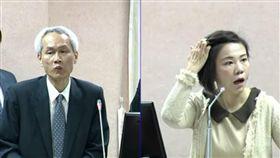 立法院 司法及法制委員會 跌倒(圖/翻攝自立法院IVOD)