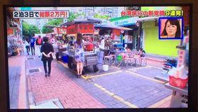 蔡正元23日在臉書發文指出,「剛剛日本電視播報,到台灣旅遊3天2夜才日幣20,000圓,折合新台幣5千多元,離譜吧!蔡英文政府在貼錢,讓日本人玩嗎?」
