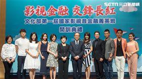 三立電視參與「第一屆國家影視音金融菁英班」開訓 總經理張榮華「台灣作品跟世界競爭」