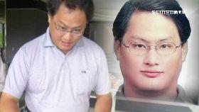 明哲被逮捕2400