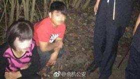 來去樹林裡開心一下 女摘假髮竟是男(圖/翻攝自杭州市公安局微博)