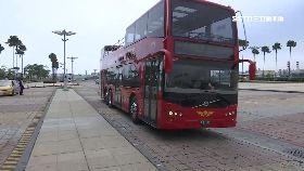 雙層巴機車1800
