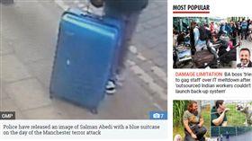 英國,曼徹斯特,演唱會,自殺攻擊,炸彈客,監視器,行李箱 https://www.thesun.co.uk/news/3675166/salman-abedi-manchester-bombing-blue-suitcase/