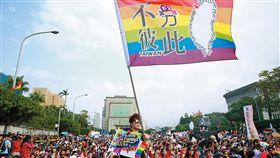 婚姻平權 同婚運動 同婚合法 圖/鏡週刊