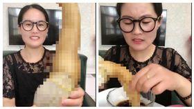 ▲海豚姐姐直播吃海鮮讓人想歪。(圖/翻攝自美拍) http://www.meipai.com/media/758379630