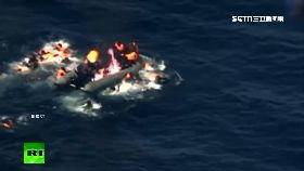 火燒難民船1300