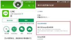line,訊息,備份,功能,更新 圖/記者張碧珊攝影