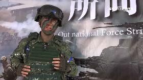高山峰漢光1800