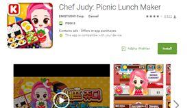 Judy,惡意程式,勒索,手遊,賺錢 圖/翻攝自CheckPoint網站