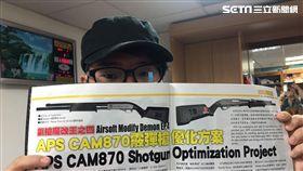 仿造散彈槍拋槍殼的玩具空氣BB槍「APS CAM870」