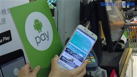 Google 行動支付 Android Pay 葉立斌攝