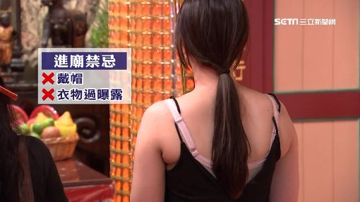 霞海城隍廟第七代!486成拜月老「特助」