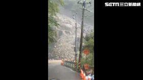 台8線中橫公路土石流(圖/翻攝畫面)