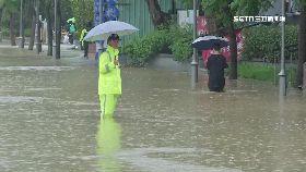 降雨險搶手1800