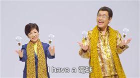 PIKO太郎,東京都知事小池百合子,LED燈泡省電環保廣告。(圖/翻攝自YouTube-tokyo頻道)