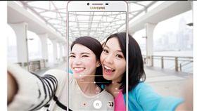 Galaxy C9 Pro推新色 「女神粉」玩心上市