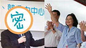 前工研院知識經濟與競爭力研究中心主任杜紫宸、蔡英文(圖/翻攝自杜紫宸、蔡英文臉書)