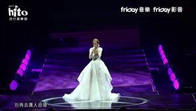 Hito流行音樂獎,落拍,禮服,耳機,耳mic,是我不夠好,李毓芬/YouTube
