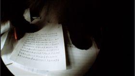 信,黑函,恐嚇,情書,文字(示意圖flickr https://goo.gl/HXEw2J)