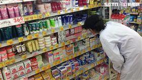 日本,代買,藥妝