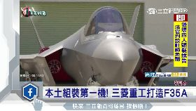 中日鬥戰機1600