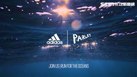 Adidas。
