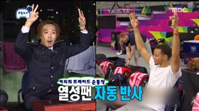 無限挑戰,柯瑞,Stephen Curry,韓國,綜藝 圖/翻攝自YouTube
