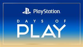 PS4 Slim (CUH-2000)系列 金色 銀色 SIET提供 Days of Play