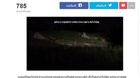 泰國,戶外電影,亡靈(圖/翻攝自Sanook新聞網)