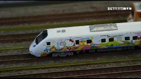 kitty萬火車1200