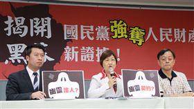 民進黨副秘書長徐佳青、發言人吳沛憶與陳情人葉頌仁 圖/民進黨提供
