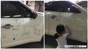 汽車,塗鴉,烤漆,創意,繪畫  圖/網友楊士賢授權提供