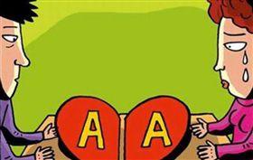 反AA!小三嗆正宮:把對方當ATM被甩還有錢安慰妳。
