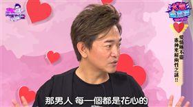 吳宗憲上節目《愛情琳不靈》大談如何抓住男人心。(圖/翻攝自Yahoo!奇摩名人娛樂)