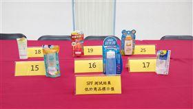 消費者文教基金會公布檢測25件防曬乳,有6件防曬係數低於標示值,包含「艾杜紗全效防曬凝露」、「曼秀雷敦SUNPLAY防曬乳(戶外玩樂型)」等知名品牌在列。 (消基會提供)中央社記者楊淑閔傳真 106年6月7日