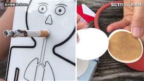 抽菸有礙健康
