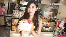 訂蛋糕奧客1800