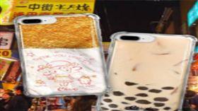 珍珠奶茶,珍奶,雞排,手機殼,Dcard,網拍 圖/翻攝自dcard