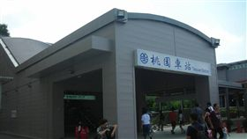桃園火車站,舊照(圖/翻攝自臉書桃園人)  https://www.facebook.com/taoyuanilive/photos/a.338928722980721.1073741828.338272413046352/719631588243764/?type=3&theater