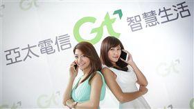 鴻海 郭台銘 免費通話 行動上網 亞太電信提供 語音全免費 Gt智慧生活