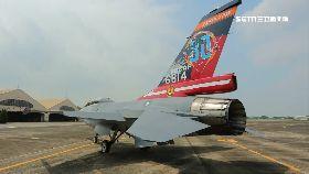 F16彩繪機1800