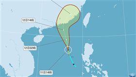 編號第2號輕度颱風莫柏(MERBOK)生成_氣象局