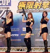 2017世界盃極限射擊總決賽, Show Girls走秀。(記者邱榮吉/攝影)