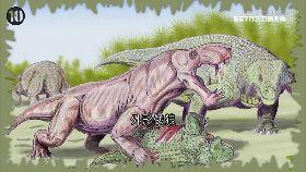史前十巨獸1800